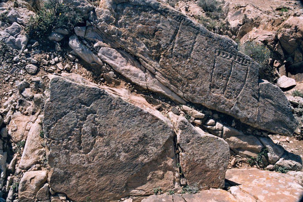 Tindaya, grabados rupestres